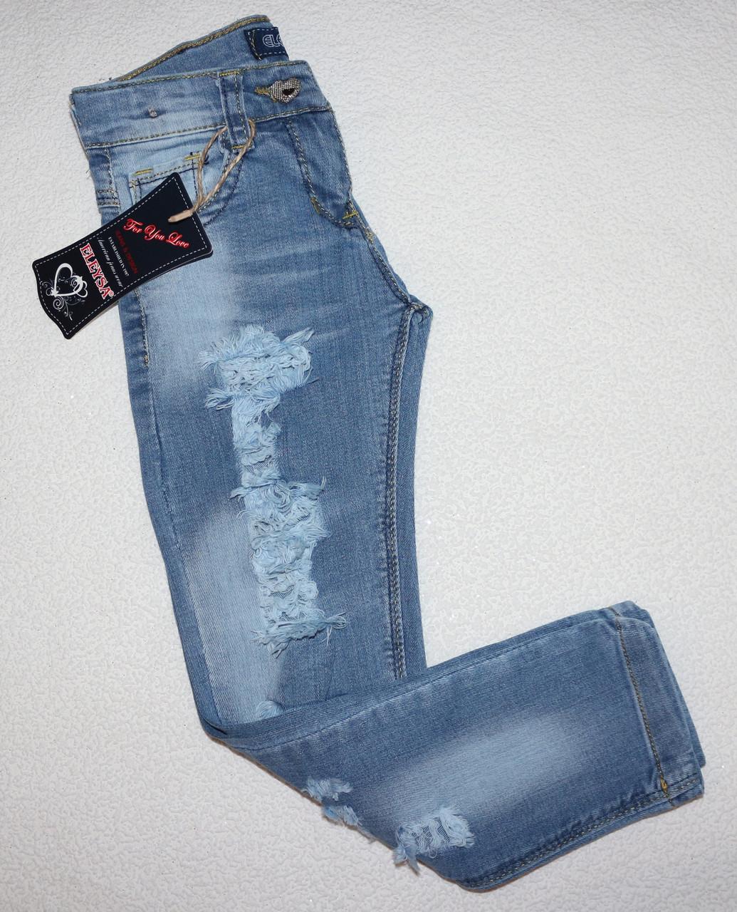 """Стильные """"рваные джинсы"""" на девочку 8,9,10,11,12 лет"""