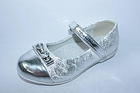 Детские туфли для девочки тм Clibee, р. 25,26