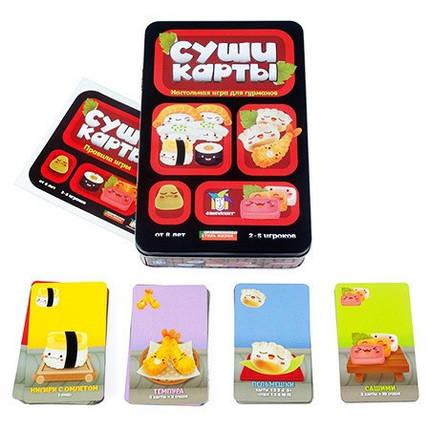 Настольная игра Суши Карты (Sushi Go!), фото 2
