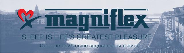 матрасы magniflex