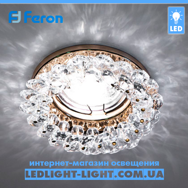 Врезной точечный светильник Feron CD4141 прозрачное - золото