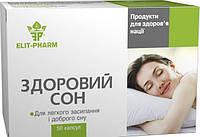 """Биологически активная добавка """"Здоровый сон"""" №50"""