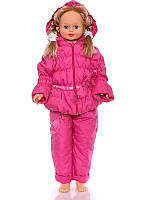 """Детский демисезонный костюм """"Ноль-резинка"""" для девочки (розовый)"""