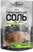 Гималайская соль со средиземноморскими травами ,200 гр