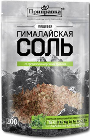 Гималайская соль со средиземноморскими травами ,200 гр, фото 2