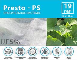 Агроволокно - Спанбонд 19гр/м 1,6 ширина 100м