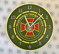 Настінний годинник Національна гвардія України