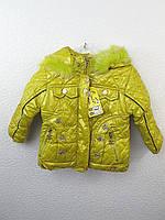 8795 Комплект (куртка+штаны) желтый