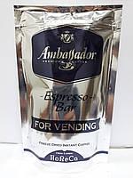 Кофе растворимый Ambassador Espresso Bar 200 грамм