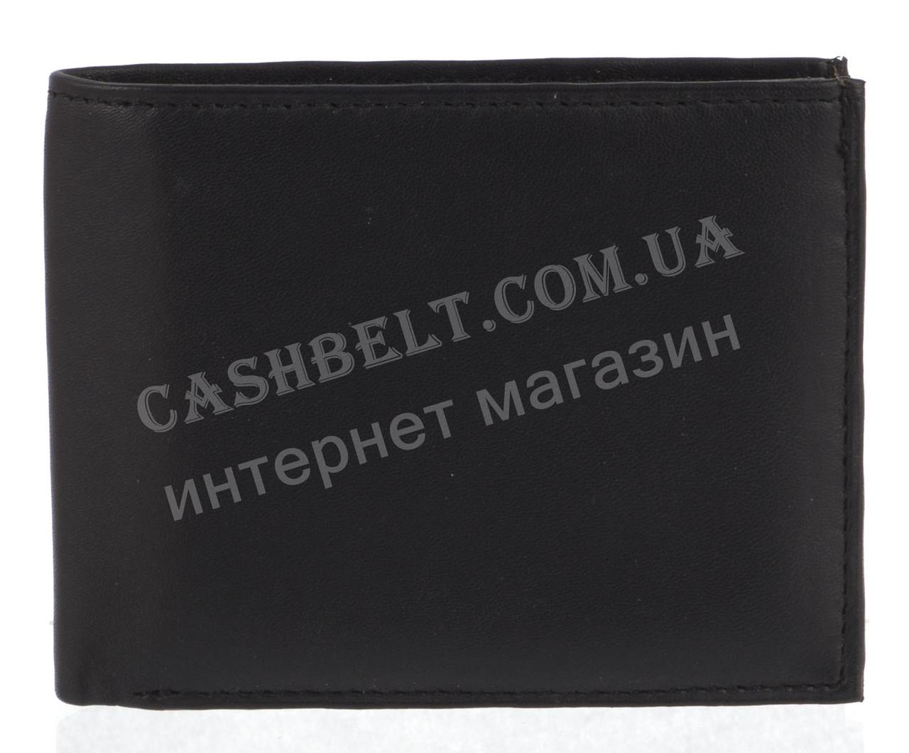 Стильний класичний чоловічий гаманець c міцної шкіри WENZ art. SC 625 220 чорний