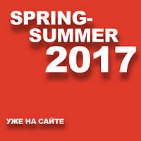 Весна / Лето 2017