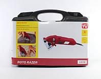 Инструмент ROTO RAZER (4)
