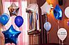 Композиция из гелиевых шаров - 1 год. Гелиевые шары Киев. Гелиевые шары Троещина.