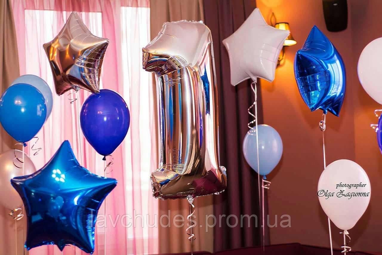 Композиция из гелиевых шаров - 1 год  - ЛавЧудес  в Киеве