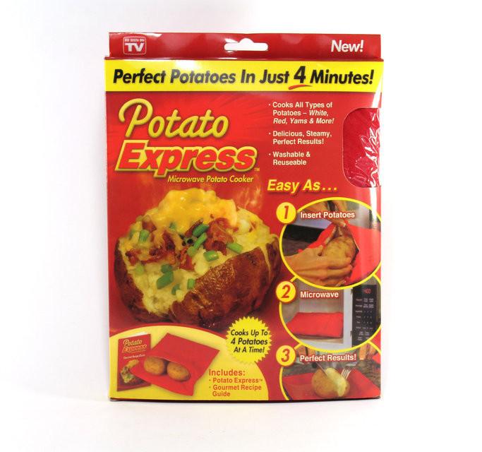Мешочек для картошки POTATO BAG (200)