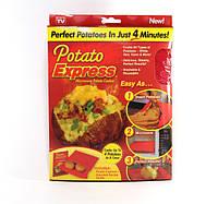 Мешочек для картошки POTATO BAG (200), фото 1