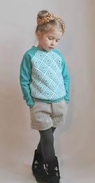 Детские кофты, кардиганы, свитера, толстовки, свитшоты для девочек и мальчиков