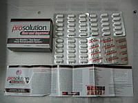 """Prosolution"" (Просолюшен) - увеличение потенции (60 табл)., фото 1"