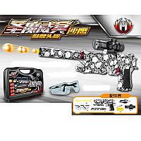 Пистолет на шариках ORBEEZ аккумуляторный в чемодане