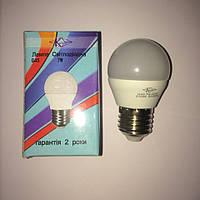 LED ЛЕД светодиодная лампа Квант 7Вт 7W Е27 шар