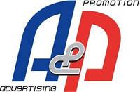 Рекламные агентства   A&P
