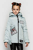 Детская демисезонная куртка на девочку размер 140 Керри- стильно и красиво!