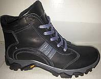 Ботинки подростковые кожаные зимние ADIDAS SADI