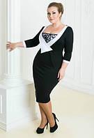 Приталенное платье миди большого размера с контрастной отделкой и кружевной вставкой на лифе