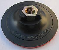 """Диск основание липучка пластиковая для крепления  """"Черепашек"""" полировальных дисков  100x5xМ14."""