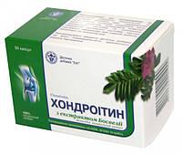 """Препарат при заболеваниях опорно-двигательного аппарата """"Хондроитин с экстрактом Босвелии"""""""