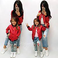 Фемили лук стеганая курточка для мамы с аппликацией