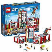 Лего Lego City Пожарная часть 60110