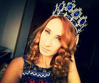 Круглая корона под серебро с синими камнями, диадема, тиара, высота 9 см.