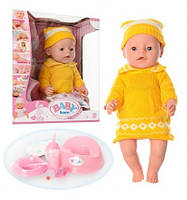 Кукла-пупс Baby Born в вязаной BL009B-S