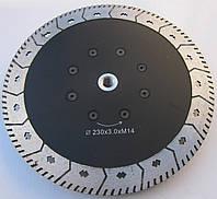 Алмазный диск на фланце для резки и шлифовки гранита MULTI 2/1 Turbo 230x3,2x8,5x24/M14F