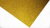 Фоамиран с глиттером (клеевой) 20*30 золото