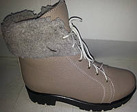 Ботинки женские зимние натурал кожа p36 00бс-7 SADI