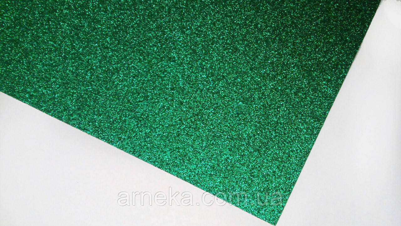 Фоамиран с глиттером (блеском) 20*30 зеленый