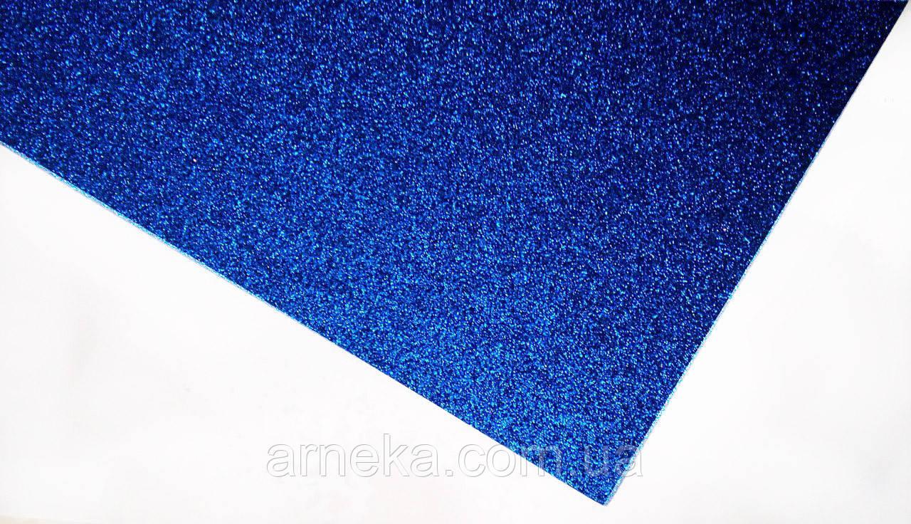 Фоамиран з глітером (блиском) 20*30 синій
