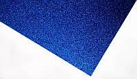 Фоамиран с глиттером (блеском) 20*30 синий