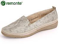 Туфли женские Remonte D1902-64