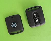 Nissan - remote key 433 Mhz 2 кнопки, PCF7946 ОРИГИНАЛ (без лезвия)
