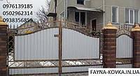 Ворота закрытые профнастилом 11130, фото 1