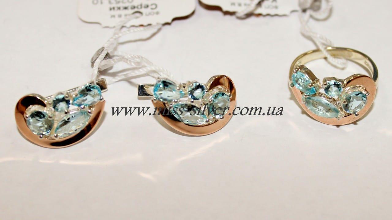 Комплект серебряный с голубыми камнями и золотом Росава