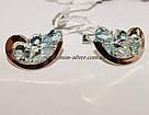 Комплект серебряный с голубыми камнями и золотом Росава, фото 2