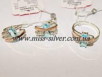 Набор серебряный с голубыми фианитами и золотом Катрин