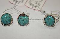 Комплект серебряный с золотыми вставками Флора (камень бирюза)