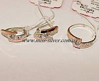 Комплект серебро с золотыми вставками Магия