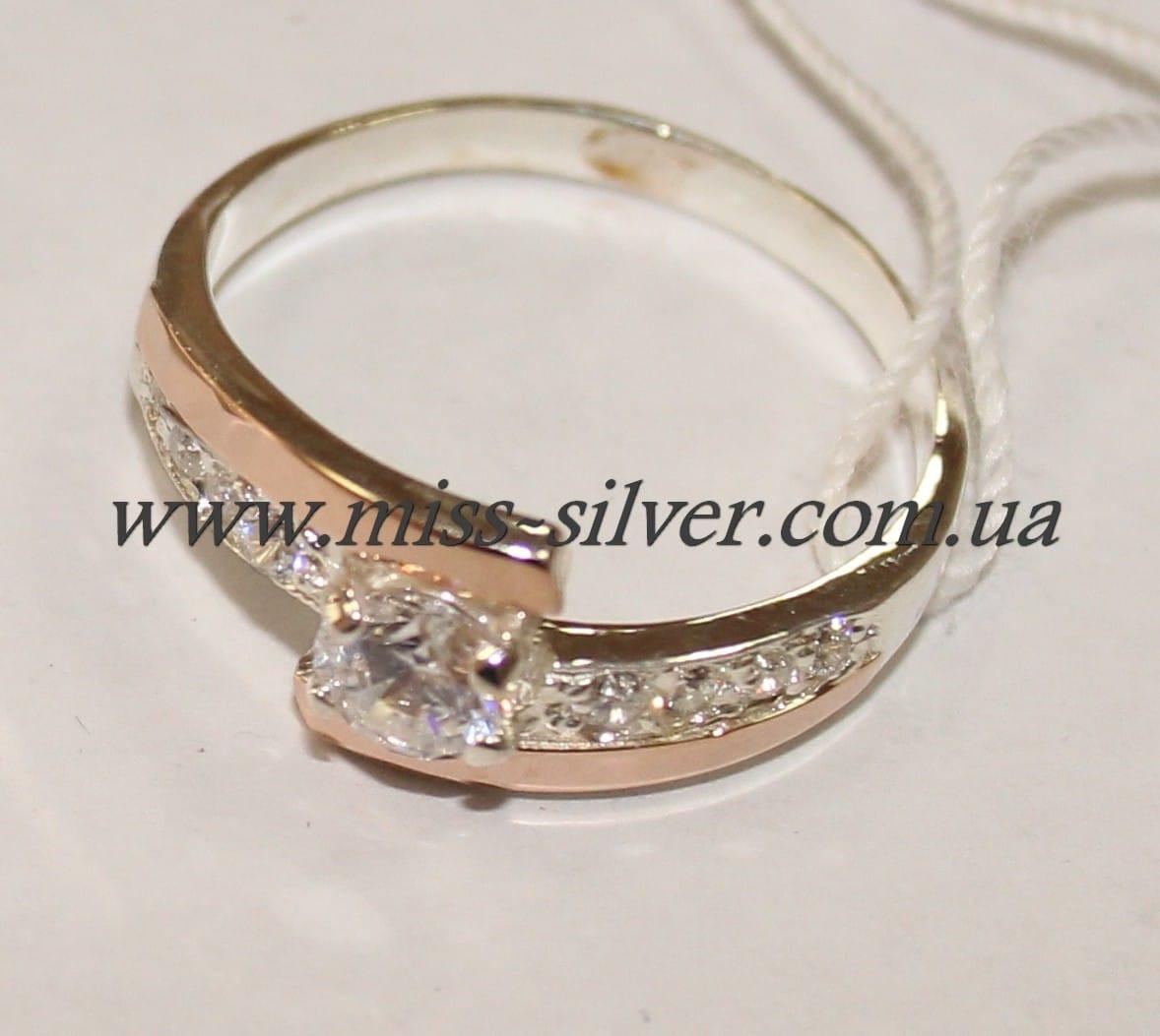 Кольцо серебряное с фианитами Магия