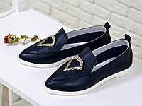 Туфли балетки синего  цвета на белой подошве